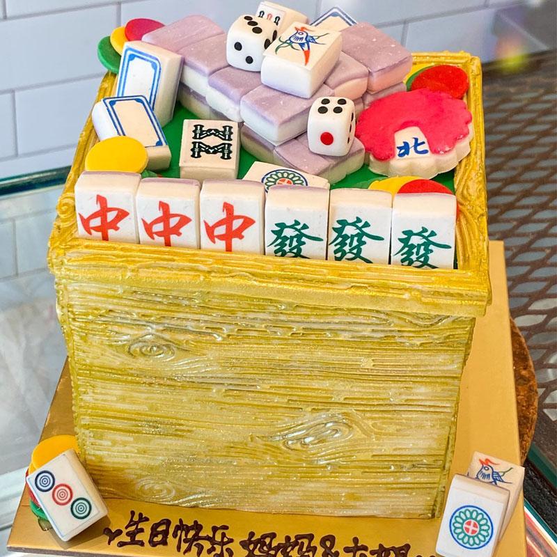 Custom Mahjong cake for our dear guest.